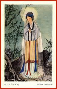 asian virgin mary